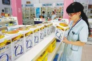 食药监总局检查贝因美等4家配方奶粉企业:环境清洁均有问题