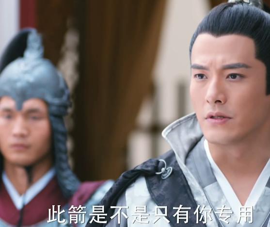 楚乔传最新剧情:宇文玥为什么刻意隐瞒赵西风