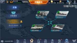 《舰炮与鱼雷》维拉湾战役截图放出 带你重温百战经典