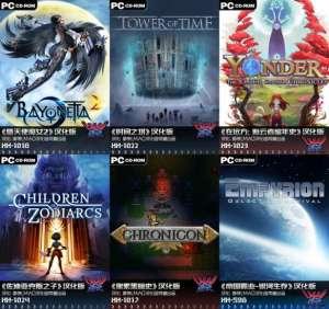 本周你可能错过的中文汉化游戏合集大推荐【第108弹】